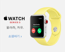 APPLE WATCH SERIES 3 출시